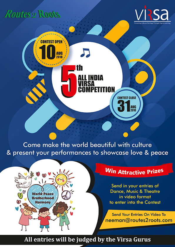 5th Competition