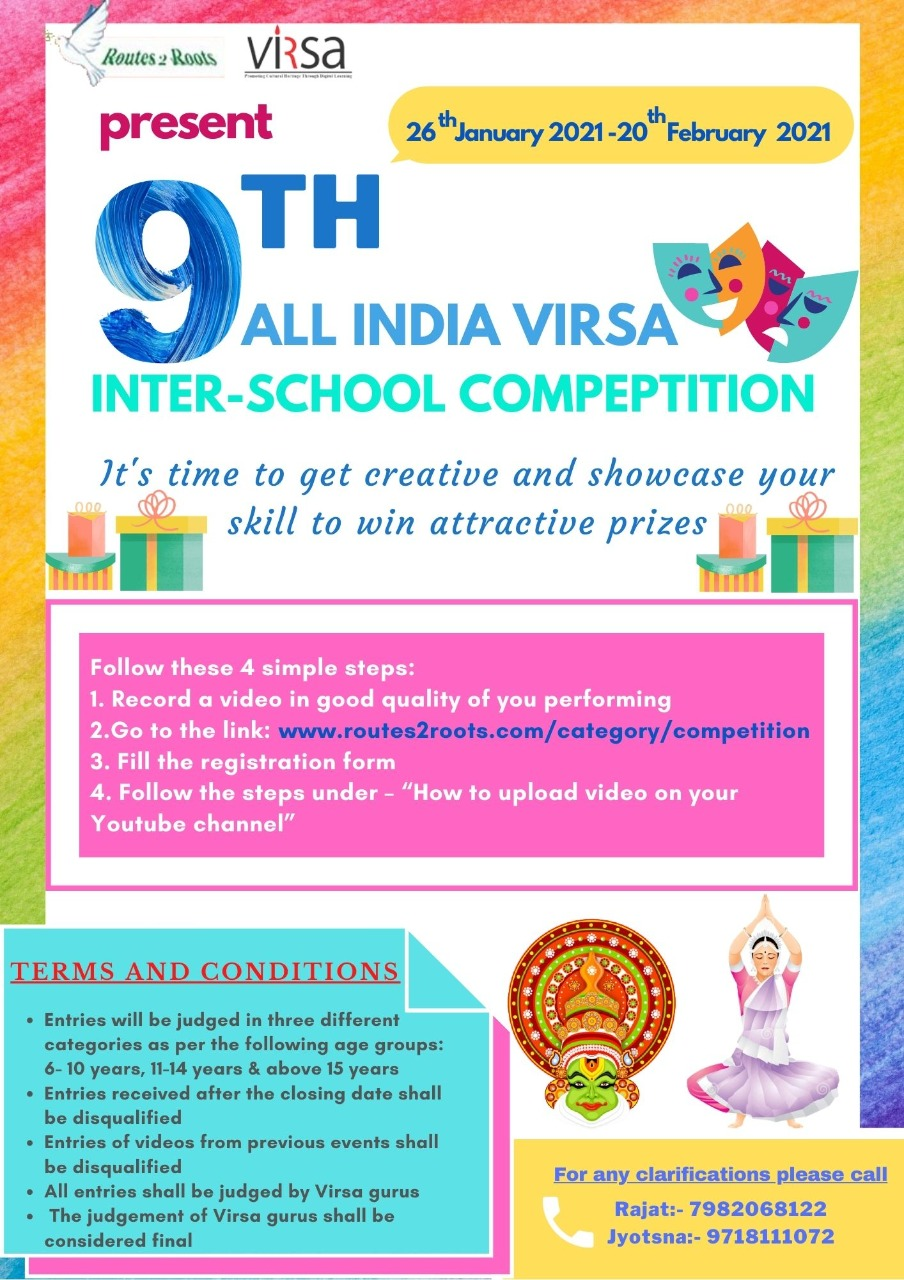 9th Competition